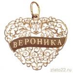diamant.ru Золото 585°