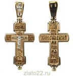 www.akvamarin-gold.ru